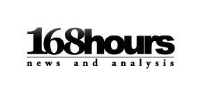 168 Hours — News and analysis