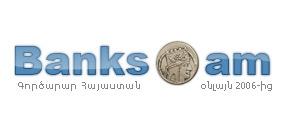 Banks.am — Business Armenia