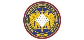 Investigative Committee of the Republic of Armenia